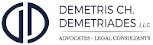 Demetris Ch. Demetriades LLC - DDLegal Law Firm